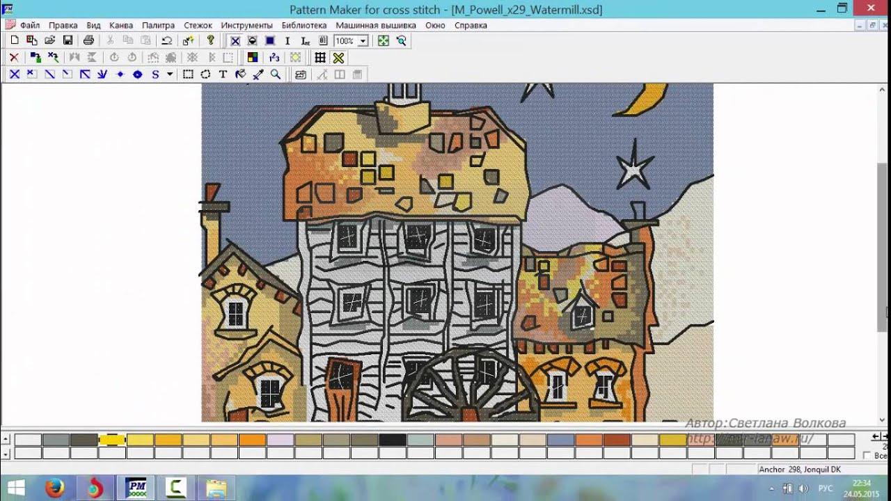 pattern maker скачать бесплатно на русском языке для windows 7 торрент