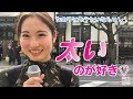 〇〇が大きいとHしたくなる【モテたいくん恋愛研究所】 - YouTube