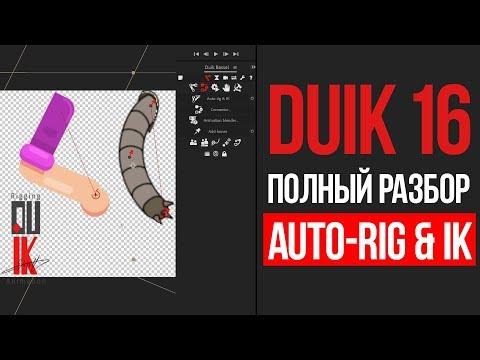 Duik -  Auto-rig & IK