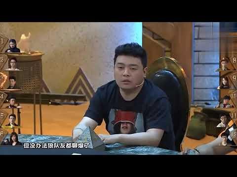【PandaKill】JY猎人首轮精确点四狼 狼人无奈连爆两狼最后交牌唉太强了JY[高清版]