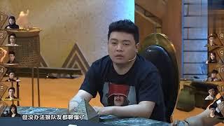 【PandaKill】JY猎人首轮精确点四狼 狼人无奈连爆两狼最后交牌唉太强了JY[高清版] jy 検索動画 23