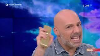 Καλό Μεσημεράκι   Χρυσή Τηλεόραση   07/02/2020