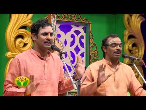 Margazhi Maha Utsavam Malladi Brothers - Episode 02 On Wednesday, 18/12/13