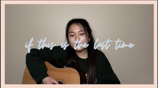 lany -《if this is the last time》- [cover] by maggie zhang