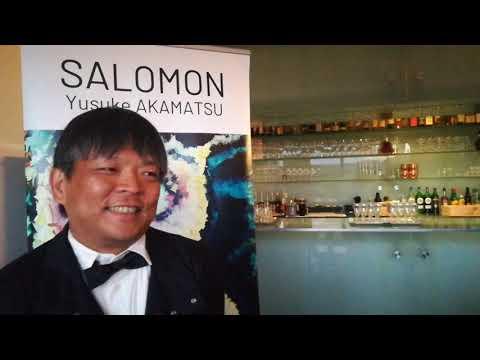 EXPO :  Salomon - Yusuke Akamatsu