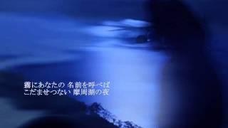 youtubeの中で見つけたのですが、布施明さんがNHK歌謡コンサート名人戦...
