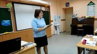 Урок литературного чтения во 2 классе, учитель Пашинина О. Л.  МКОУ Мирная СОШ