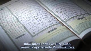 Kur'an'da Son Nebi (16. Bölüm)