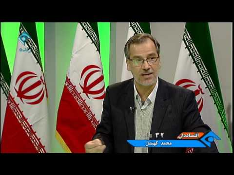 IRIB TV1
