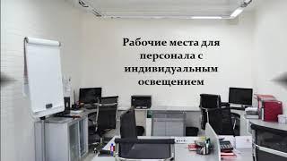 Продажа офисного помещения с ремонтом.(, 2018-04-23T01:49:29.000Z)