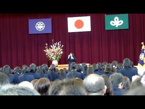 宮城県第三女子高等学校 卒業式 「卒業の言葉」「さくら」