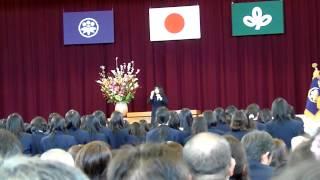 宮城県第三女子高等学校 卒業式 「卒業の言葉」「さくら」 thumbnail