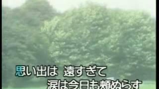 懐メロカラオケ 「サバの女王」 原曲 ♪グラシェラ・スサーナ.