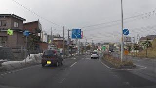 車載動画 - 新函館北斗駅まで走ってみた 往路編 その1