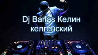Dj Barlas Келин келгенский Music Version