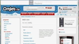 Другие сайты МТС: Регистрация на Omlet.ru (11/12)