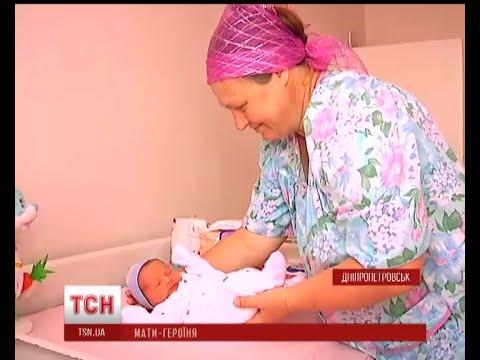 На Дніпропетровщині жінка
