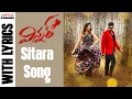 Sitara Full Song With English Lyrics Winner Movie Sai Dharam Tej Rakul Preet Thaman SS