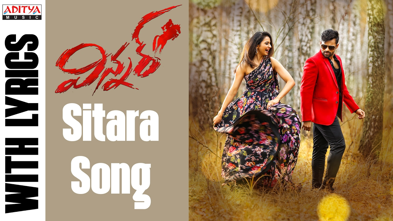Sitara Full Song With English Lyrics Winner Movie Sai Dharam
