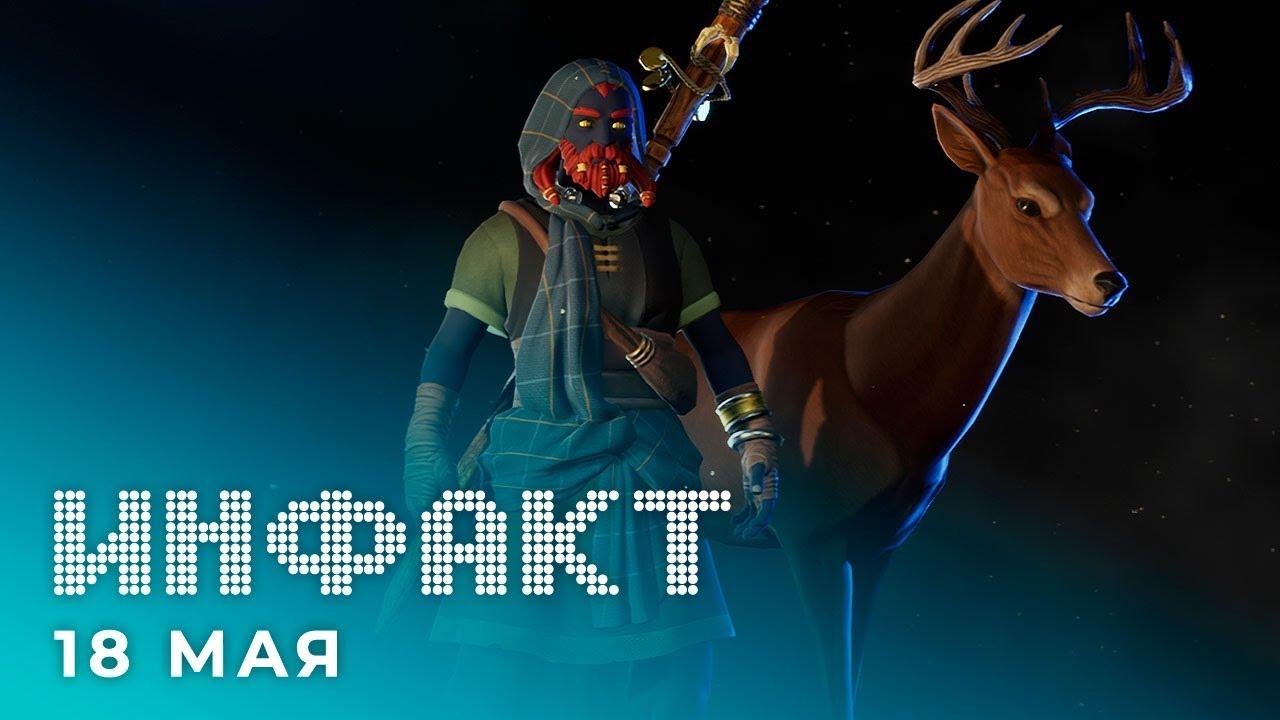 Античит от Denuvo, новая игра Криса Авеллона, новый сезон Rainbow Six Siege, дополнения Nioh 2...