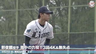 埼玉西武ライオンズ イースタン・リーグ公式戦。 主に西武第二球場で行...
