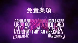 АНИМЕ ДИСКЛЕЙМЕР ДЛЯ ВИДЕО  ANIME DISCLAIMER FOR VIDEO