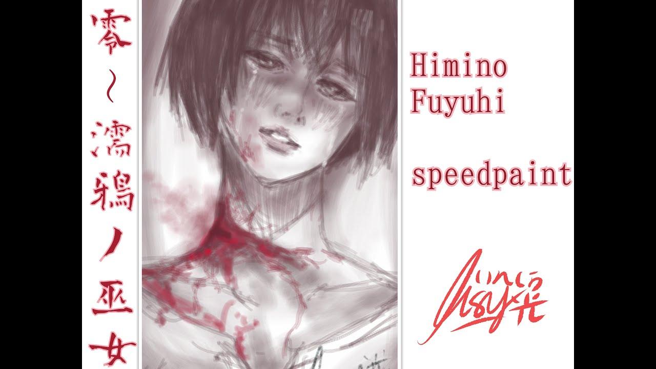 Fuyuhi Himino 氷見野 冬陽 - Fatal Frame 5 零 〜濡鴉ノ巫女 ...