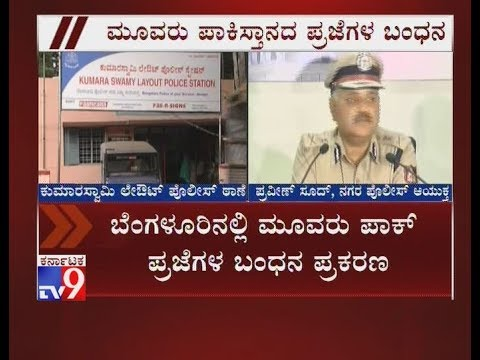 3 Pak Nationals, Staying In Bengaluru Under False Identities, Arrested