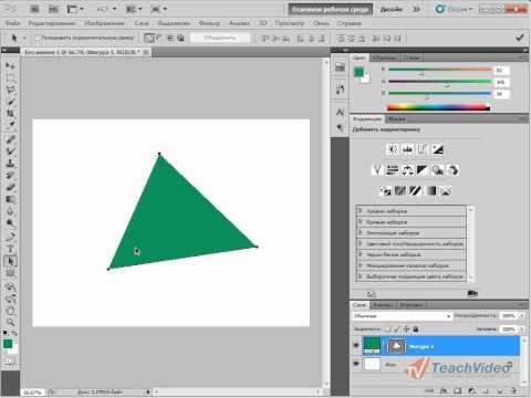 Работа с векторными объектами в Adobe PhotoShop CS5 (43/51)