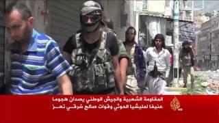 مقتل 17 مدنيا في قصف الحوثيين وسط تعز