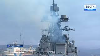 День рождения Тихоокеанского флота - 287 лет на страже океана