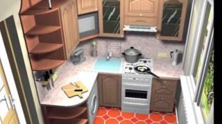 Маленькие кухни фото и цены(Перед тем как заказать хорошую кухню маленького размера на сайте http://kuhni-na-zakaz.info/ требуется иметь представ..., 2012-12-05T17:46:26.000Z)