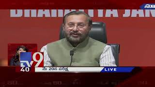 Super Fast 50 || Speed News - TV9