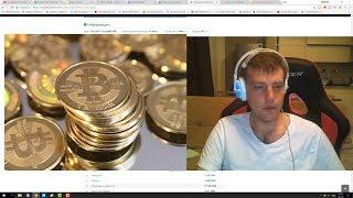 Купил биткоин на 87 000 рублей / как купить биткоин без рисков(, 2017-09-15T14:37:51.000Z)