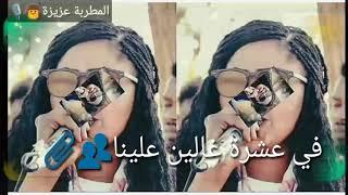 المطربة عزيزة🎙ياسر مزة 🎹منتديات مستر عصام ود مسكت حبيب توتا