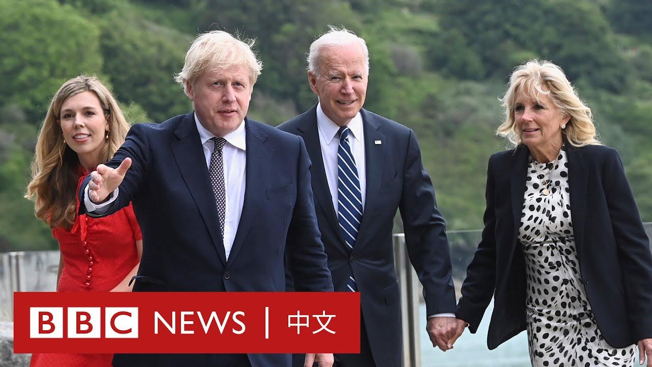G7峰會:約翰遜拜登率先會面談「共同價值」- BBC News 中文