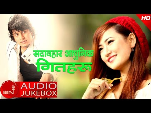 Melina Rai & Parmod Kharel Hit Song Collection || Kanaka Sundari Films