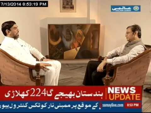 Aalami Samay (Takrar) Aftab Ahmed Interview by Syed Faisal Ali