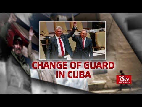 World Panorama - Episode 320 | Change of gurad in Cuba