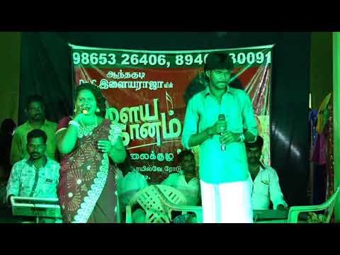 Kumbakonam Song | By Anthakudi Ilayaraja Program 2018