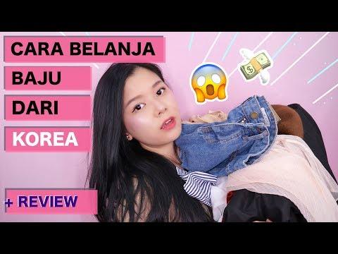 CARA BELANJA BAJU DARI KOREA | ELIN IVANA - ENG SUB