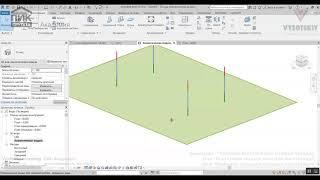 [Урок Revit Structure] Принципы создания несущих конструкций