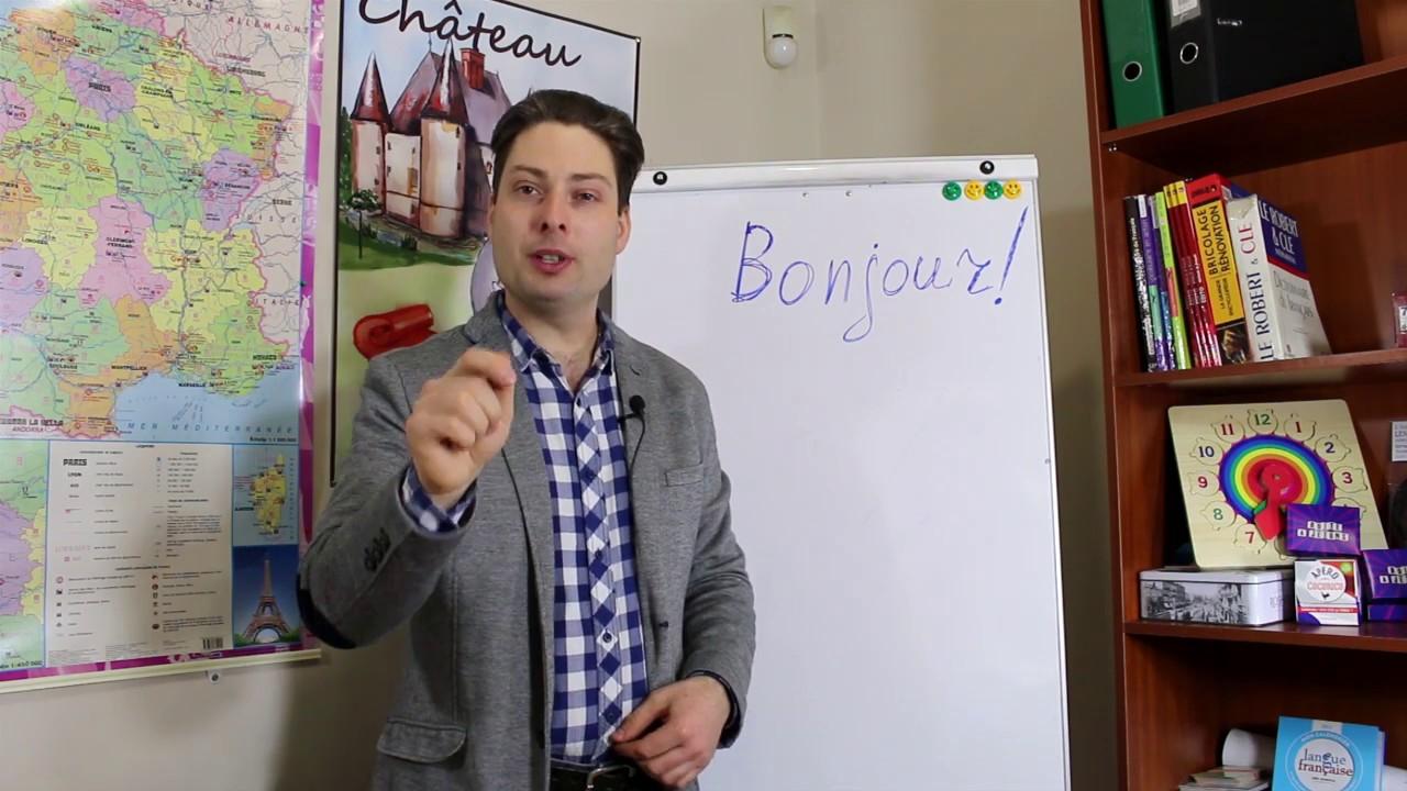 Бесплатные вебинары по французскому языку от Bonjour Français