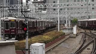 【阪急電車】宝塚線7000系 三線同時発車