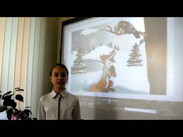 Изображение предпросмотра прочтения – ЕлизаветаБакулина читает произведение «Ворона и Лисица» И.А.Крылова