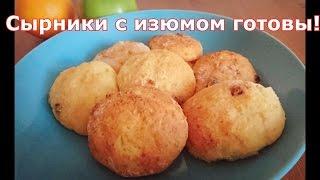 Пышные сырники с манкой в духовке: рецепт