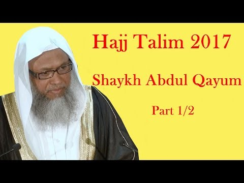 Hajj Talim 2017 | হজ্ব তালিম ২০১৭ | পর্ব ১/২ | Shaykh Abdul Qayum | Day 01 I East London Mosque