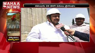 Special Focus On Polavaram Project In AP @ AP Irrigation Projects   MAHAA NEWS