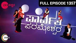 Parvathi Parmeshwara - Episode 1357 - June 25, 2014