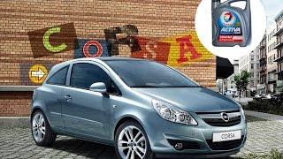 Tuto : Faire la vidange et changer le filtre à huile de son Opel Corsa D 1.3 CDTI